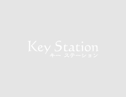 キーステーションのWEBサイトを開設いたしました。